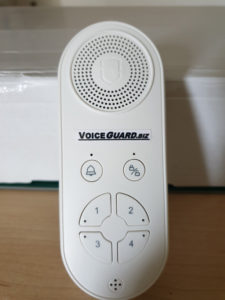 Portable Voice Play Alarm Unit 4 zones and 1 bell